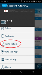 Earn-free-recharge-for-your-mobile-using-POCKET-MONEY-android-application-feature