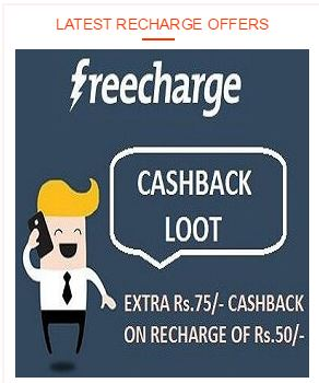 shopping-through-zoutons-using-recharge-100-discount